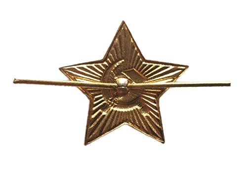 Ganwear(R) Soviet USSR Russian Army Military Large RED Star Pilotka