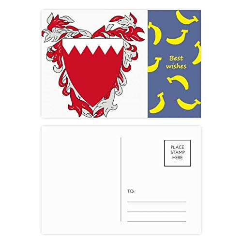 DIYthinker Manama Bahrain National Emblem Banana Postkartenset dankt Karte Mailing Side 20pcs 5.7 Zoll x 3.8 Zoll Mehrfarbig - Bahrain Karte Von