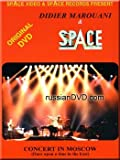 Didier Marouani & Space - Live Concert in Moscow, 1983 (Once upon a time in the East)