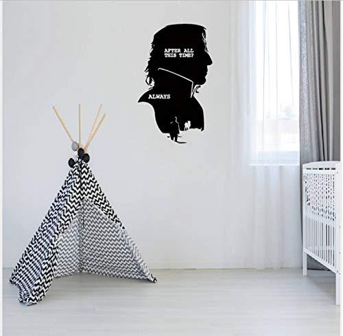 Wandtattoo Severus Snape Silhouette Vinyl Wandaufkleber für Kinderzimmer Zitat