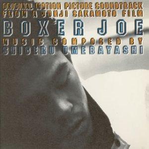 [Boxer Joe] Santora Bang (Joes Boxer)