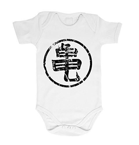 Goku Sign Baby Strampler Body Dragon Master Son Ball Vegeta Turtle Roshi Db, Farbe:Weiß;Größe:80