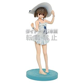 Taito lottery Honpo Leaf x AQUAPLUS A Prize Yuzuhara Konomi figure separately (Japan import / The package and the manual are written in Japanese)