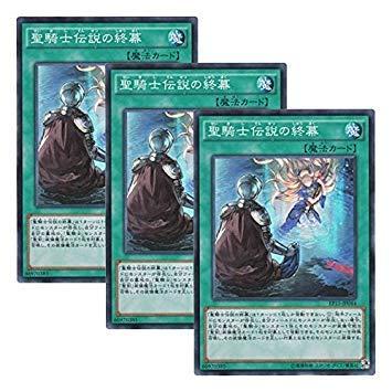 [3 Blatt gesetzt] Yu-Gi-Oh Schließung der japanischen Version von EP15-JP044 Last Chapter der edlen Ritter von St. Ritter Legende (Suparea)
