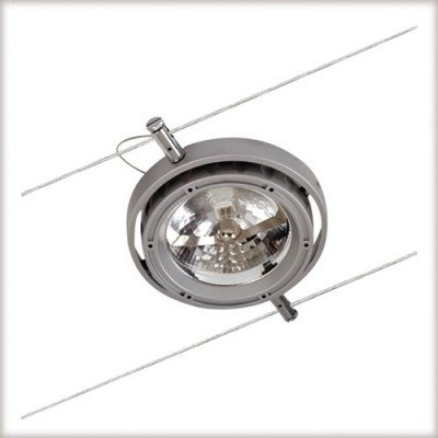 Paulmann Wire System Lighteasy Spot Powerline 1x50w G53 Alu 12v Kunststoff von Paulmann