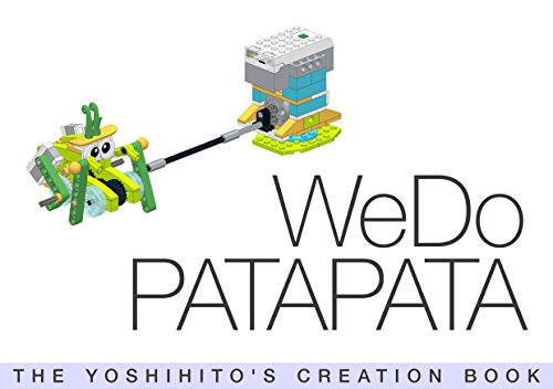 WeDo PATAPATA: THE YOSHIHITO'S CREATION BOOK (English Edition)