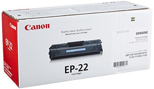 canon-ep22-black-laser-toner-cartridge