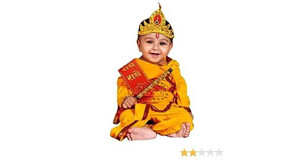 Lord Krishna Dress Indian Ethnic Dhoti Kurta Crown Waistband Flute Free Shipping
