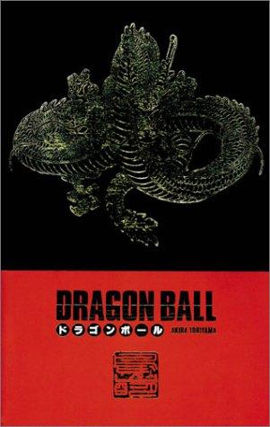 Dragon Ball, sens de lecture japonais, coffret 1 (tomes 1 et 2)