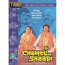 Coverbild: Chameli Ki Shaadi