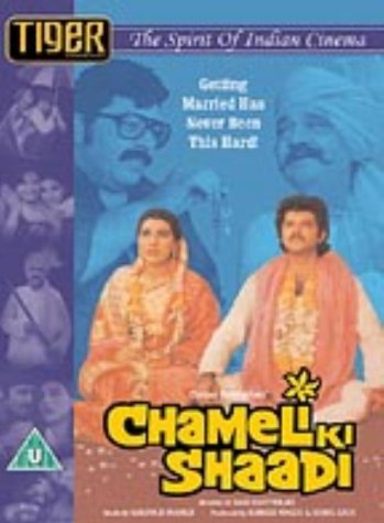 Chameli Ki Shaadi Sonik Dvd