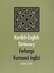 Kurdish-English Dictionary: Kurmanji-English (Yale Language Series)