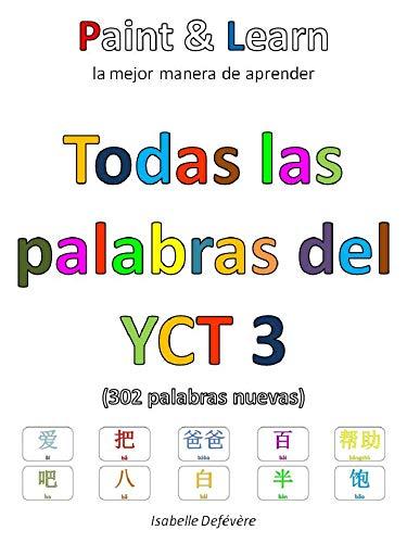 Todas las palabras del YCT 3 por Isabelle Defévère