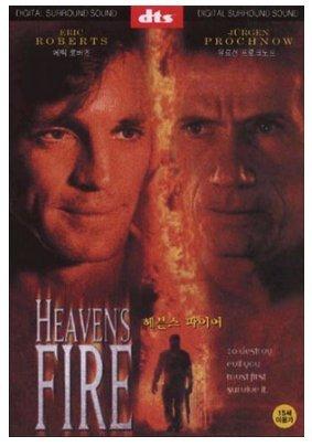 Heaven's Fire (1999) All Region DVD (Region 1,2,3,4,5,6 Compatible). Starring Eric Roberts, Jürgen Prochnow...
