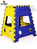 #6: Welldecor Plastic Folding Stools 18