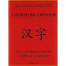 L ecriture chinoise os dragon internet 3500 ans d histoire