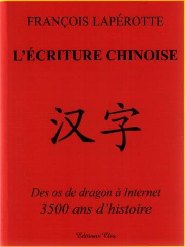L ecriture chinoise os dragon internet 3...