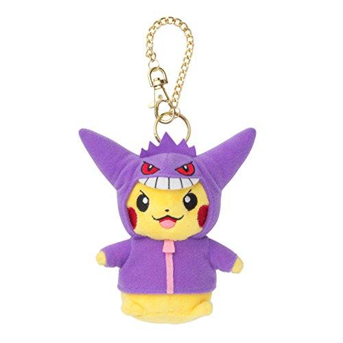Pokemon Center Original stuffed mascot Tier Kostum Halloween Gengar Pikachu-Parade 2015 (Pokemon Gengar Kostüm)