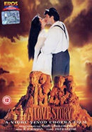 1942 a Love Story [DVD] [1994]