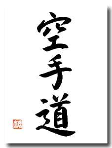 original japanische kalligraphie schriftzeichen f r karate do handgeschrieben und gestempelt. Black Bedroom Furniture Sets. Home Design Ideas