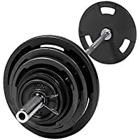 Troy Barbell VTX Rubber Coated 300 Pound