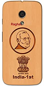 Aakrti Back cover With Narendra Modi's India's 1st Revolution Printed on Smart Phone Model : Sony M2 .Name Raghav (Born In Raghu ) replaced with Your desired Name