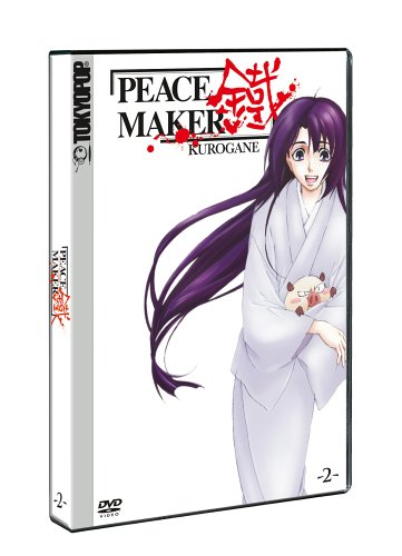 Peace Maker Kurogane 2 (Impressum-maker)