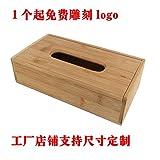 Joeesun Boîte à mouchoirs en Bois boîte de Rangement à la Maison créative en...