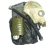 Gasmaske NVA , ABC-Schutzmaske M41 mit Umhängetasche, Schlauch und Außenfilter Neuwertig ! Von BAER