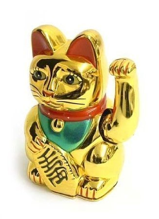 lucky-cat-gift-shop-chat-en-mouvement-chance-posperite-chinese-lucky-fortune-cat-solaire-154cm