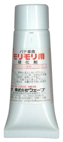 revolucin-masilla-morimori-20g-agente-de-curado-htrc-3-japn-importacin