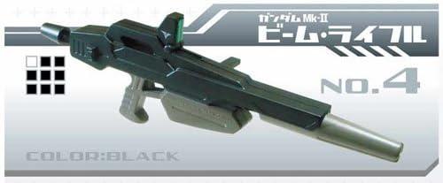 Gundam Arms ballpoint Gundam Mk-II beam rifle (BLACK) (BLACK) (BLACK) [Mobile Suit Gundam / Z Gundam] (japan import) | Produits De Qualité  271756