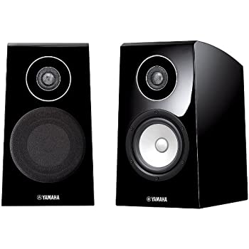 yamaha ns b750 effekt lautsprecher system 2 wege. Black Bedroom Furniture Sets. Home Design Ideas