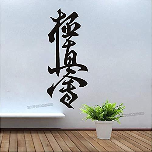 Karate Symbol Martial Wandtattoos Art Extreme Sports & Fighting Wandaufkleber Sport Art Decal Home Decoration für Boy Room 39x88cm