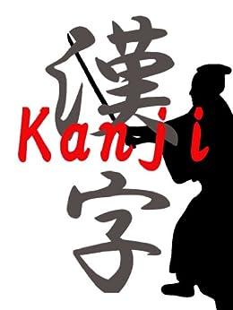 Kanji (English Edition) par [Kamagata, Yuki, Satachi, Shingo]