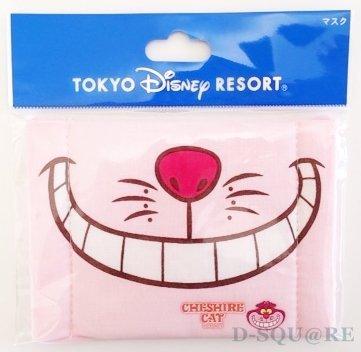 (Alice im Wunderland Cheshire Katze Waren Charaktermaske [Disney Resort Limited (Japan-Import))