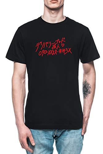 Anruf Lieferung Gott Yato Herren T-Shirt Tee Schwarz Men's Black T-Shirt