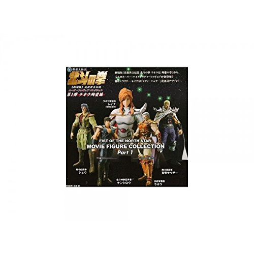 Fist of The North Star Pre-Painted PVC Trading Figure vol1
