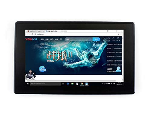 7inch HDMI LCD H with Case IPS Capacitive Touch Screen