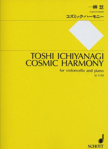Cosmic harmony : For violoncello and piano