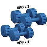 #3: Protoner 5 Kg + 2 Kg PVC COMBO Dumbbell Set (1 Pair Each)