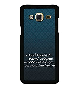 Telugu Script Quote Attraction Love Affection Back Case Cover for SAMSUNG GALAXY J3