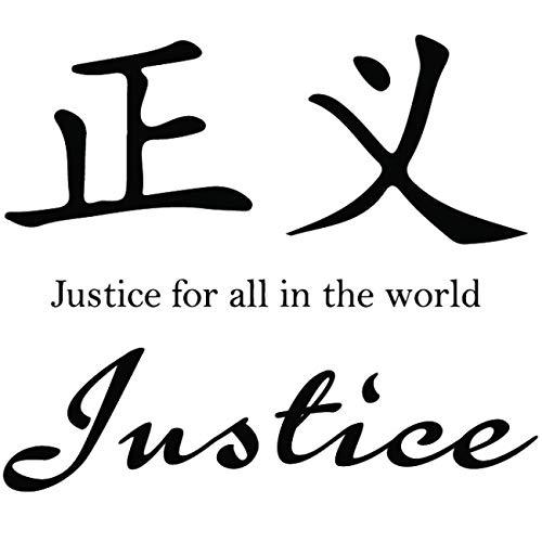 jiushizq Neu Gerechtigkeit Chinesisches Sprichwort Wandaufkleber Chinesisches Schriftzeichen Wohnkultur Kunst Aufkleber Benutzerdefinierte Farbe Erhältlich DIY Wandaufkleber Z 94X80 cm