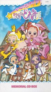 Ojama Doremi Motto! Box Memorial Music Box