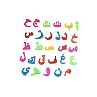 Eid Party Kids Colourful Arabic Alphabet Letters (Choose)