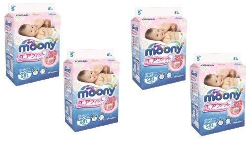 moony-s-air-fit-lot-de-324-couches-japonaises-4-8-kg-by-unicharm