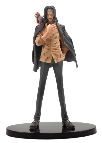 One Piece Banpresto Figure Colosseum SCultures Vol. 4-Rob Lucci-48149 2