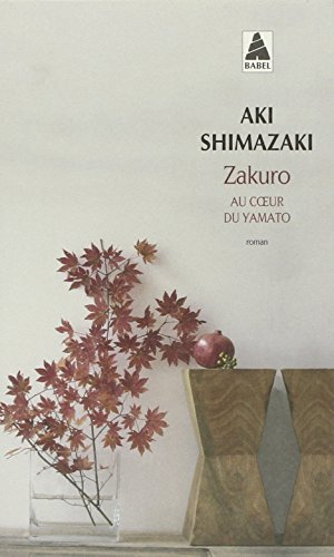 Zakuro [Pdf/ePub] eBook
