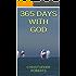 365 Days With God: A Daily Devotional