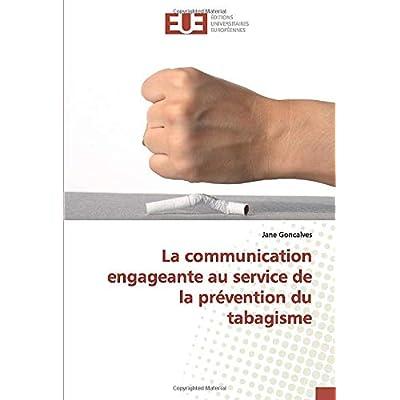 La communication engageante au service de la prévention du tabagisme